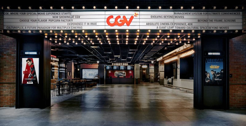 CGV cinema entrance
