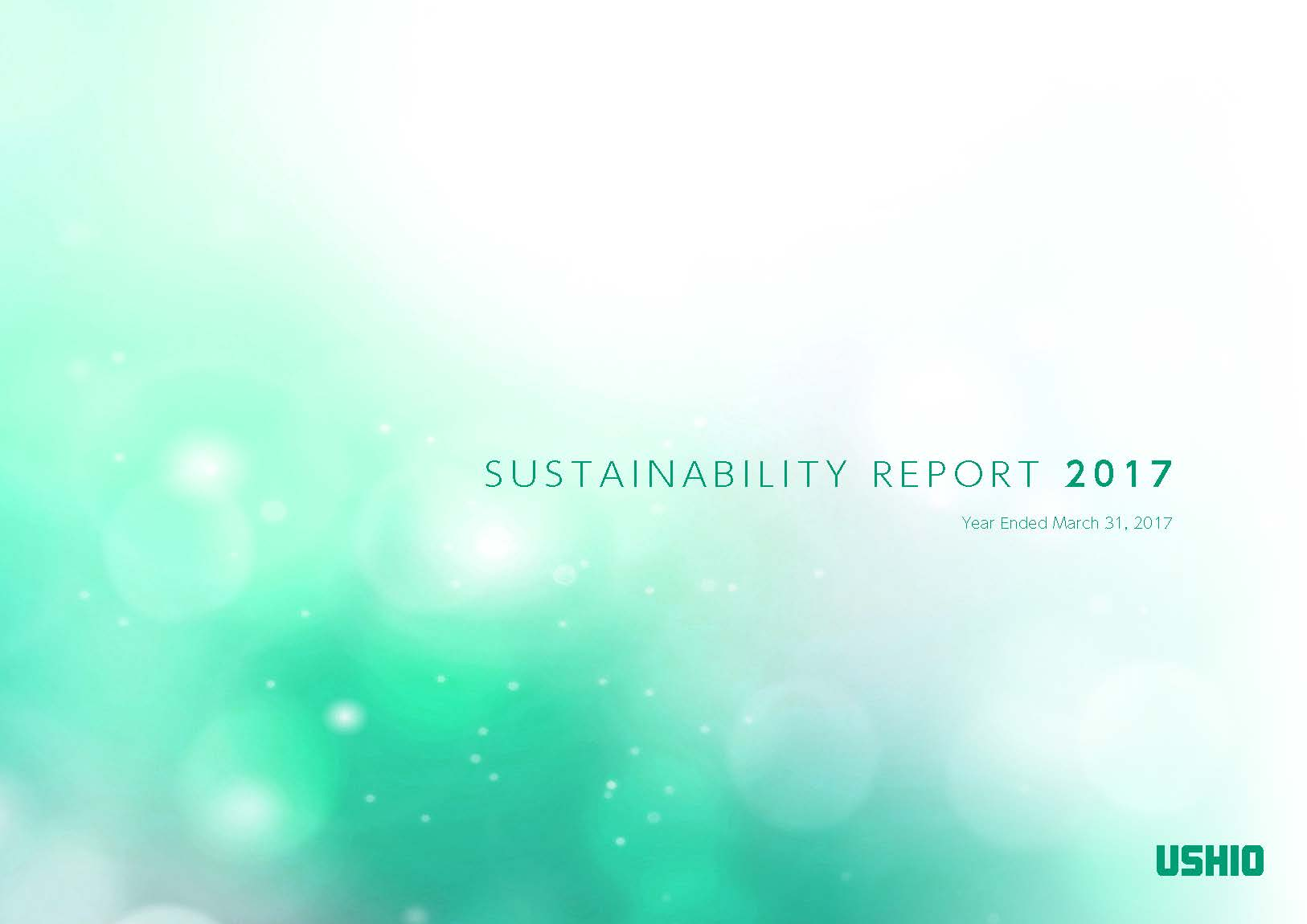 Ushio sustainability report
